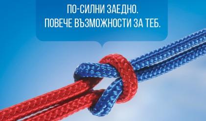 Това е четвъртата по големина банка в България