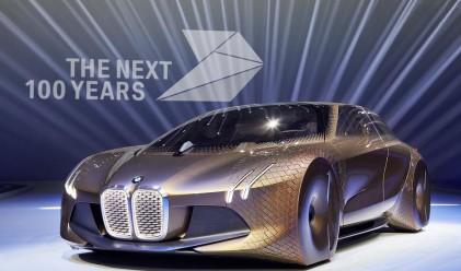 Как BMW си представя, че ще изглеждат автомобилите на бъдещето?