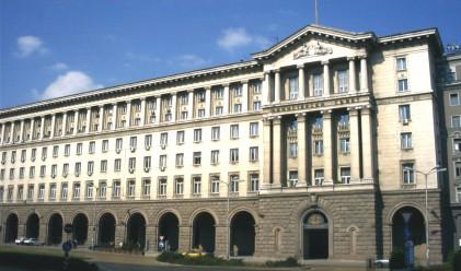 Правителството прехвърли безвъзмездно имот на КНСБ