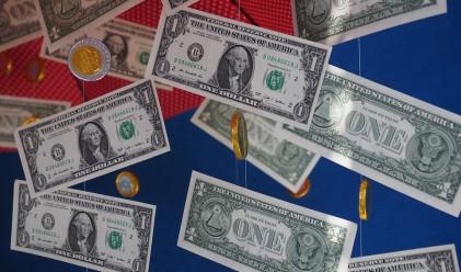 На Уолстрийт все още валят пари, когато дойде денят за бонуси