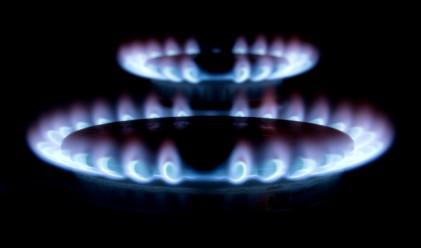 Природният газ поевтинява от април