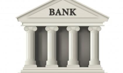 Решението на ЕЦБ води до натиск върху приходите и у нас