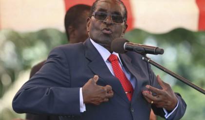 Търси се... президентът на Зимбабве!