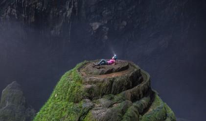 Шондонг – най-голямата пещера в света