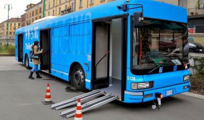 Последен писък на висшата мода: автобус-тоалетна
