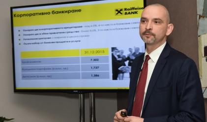 Райфайзенбанк отчита 32% ръст на печалбата за 2015 г.