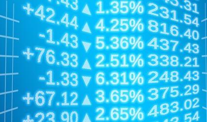 Понижения и за четирите индекса на БФБ в четвъртък
