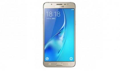 Ето така ще изглежда моделът Samsung Galaxy J5