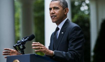 Барак Обама на историческо посещение в Куба