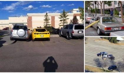 За лошото паркиране няма извинение, но има отмъщение