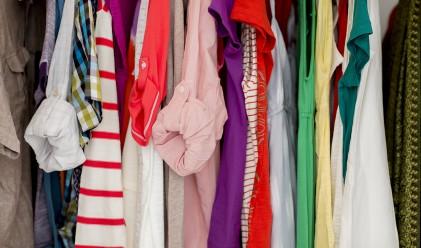 Пет неща, които дрехите ти казват за теб