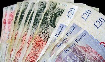Инфлацията във Великобритания продължава да е ниска