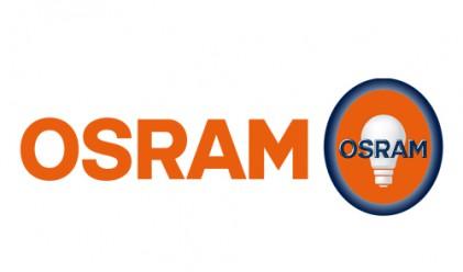 Osram строи нов завод край Пловдив