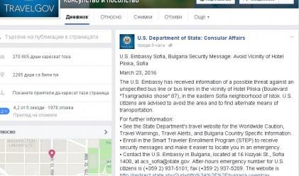 Предупреждението за заплаха се появи и на сайта на US посолството