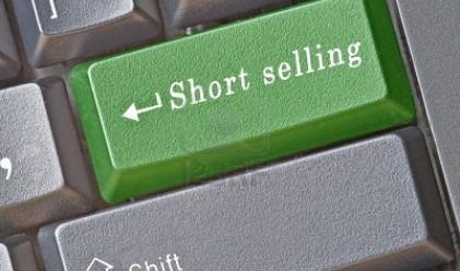 Израства нов тип инвеститор – продавач-активист на късо