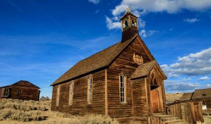 Това е един от най-красивите изоставени американски градове