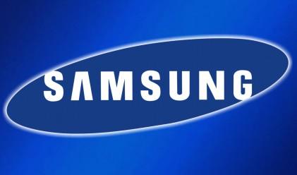 Samsung погрешка издаде съществуването на нов смартфон