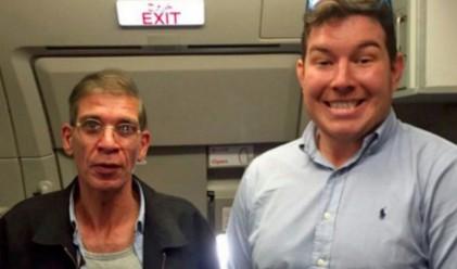Да си направиш селфи с похитител на самолет