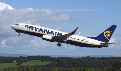 Ryanair пуска билети с цени от 19.99 евро до 2 април