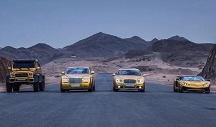 Луксозният живот на арабския милиардер със златните автомобили