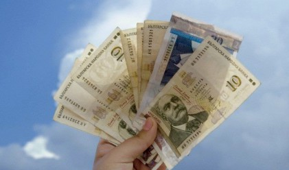 Кои са най-често фалшифицираните банкноти у нас за 2015 г.