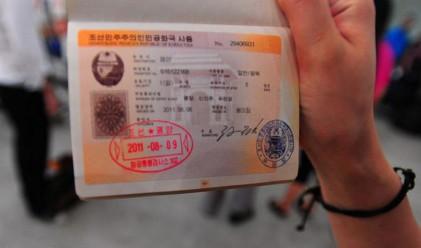 Най-ценните печати в паспорта, които можете да получите