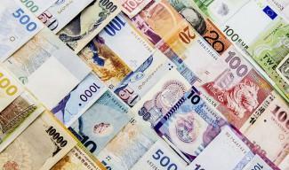 Как световните валути са се сдобили с имената си?