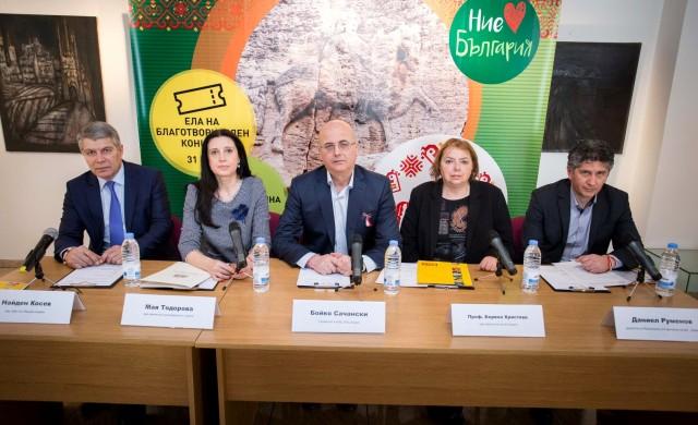 BILLA подкрепя един от най-емблематичните български символи