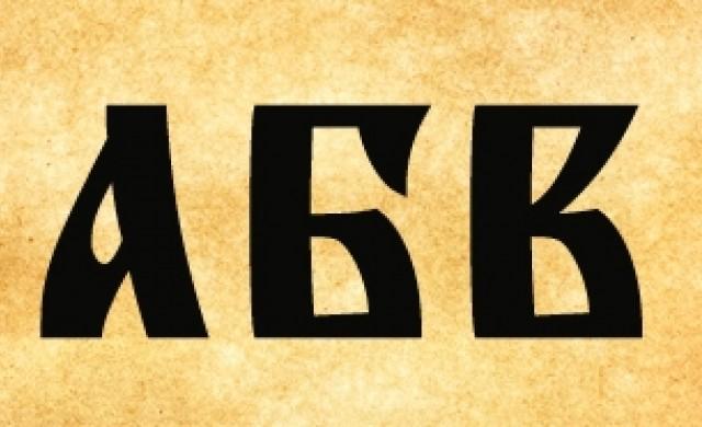 3 285 домейна на български само за месец