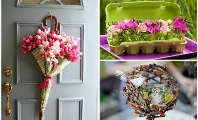 15 идеи за пролетен декор