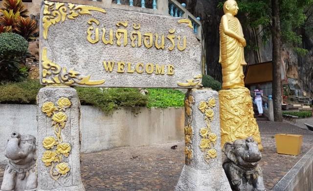 11 неща, които НЕ бива да правите в Тайланд