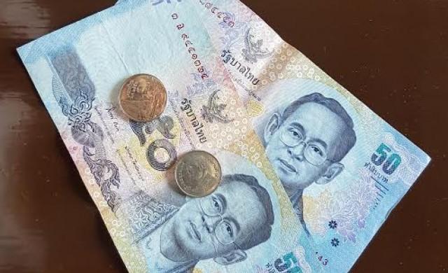Ако настъпите тези монети, ще обидите тайландския крал