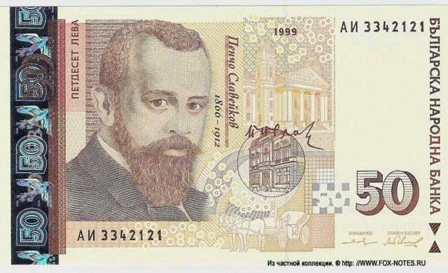 Вижте каква е средната стойност на банкнотата у нас