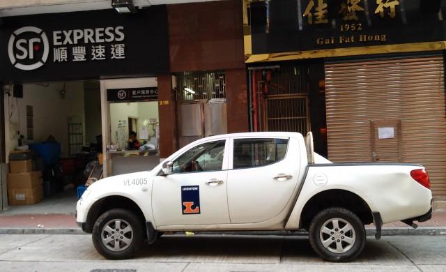 Как бивш разносвач стана един от най-богатите хора в Китай?
