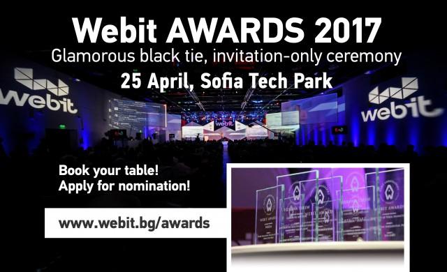 Webit награждава най-иновативните проекти в региона