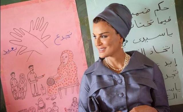 Арабката, която разчупва стереотипите за жените от Изтока
