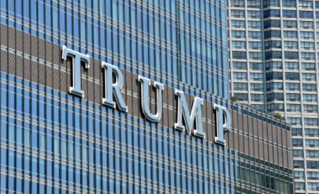 100 000 души поискаха Мелания Тръмп да се премести в Белия дом
