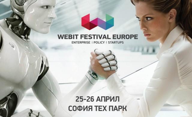 Ела на Webit.Festival, за да се адаптираш към бъдещето