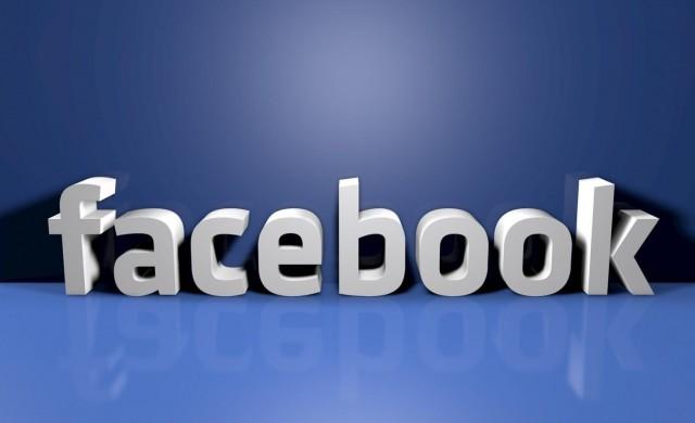 Ще набираме пари и през Facebook