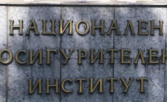 Близо 50 хил. българи на рехабилитация за сметка на бюджета