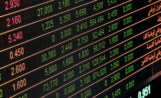 Оптимизмът на азиатските пазари взе връх над страховете