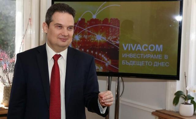 VIVACOM е най-големият телеком по приходи за 5-а поредна година