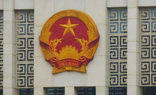 Инвестиционните фондове обръщат поглед към виетнамските богаташи