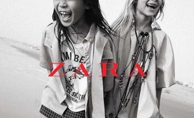 Собственикът на Zara отчете 41% ръст в онлайн продажбите