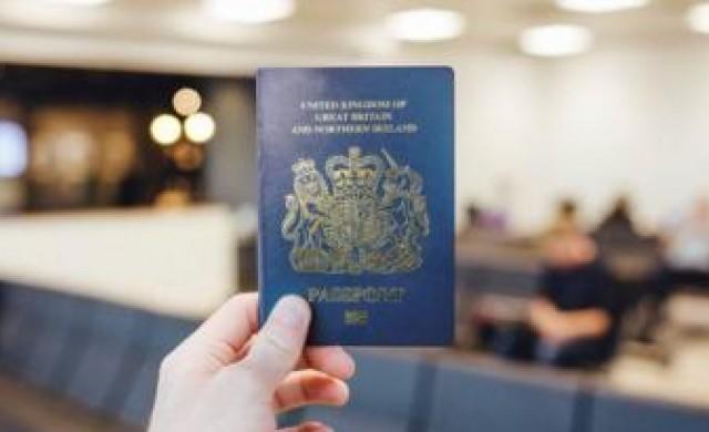 Познайте кой ще печата британските паспорти след брекзит?