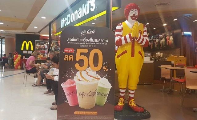 Куро Бута, или да ядеш McDonalds в Тайланд