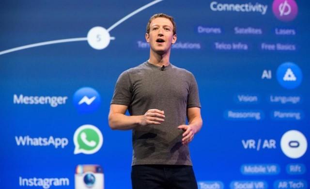 Потребители заведоха дело срещу Facebook