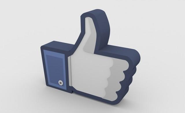 Facebook пуска криптовалута през първата половина на тази година