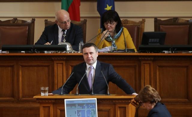 Парламентът избра нов председател на КФН