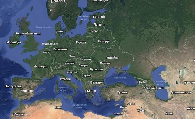 С кого търгува България?